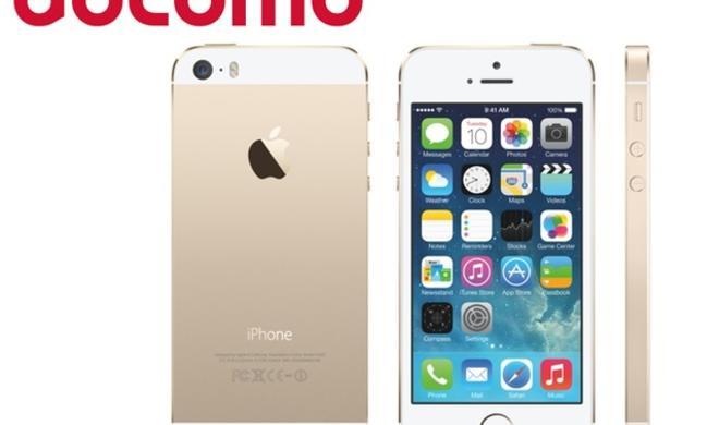 """""""Big in Japan"""": Größter japanischer Mobilfunkprovider NTT DOCOMO bietet ab dem 20. September erstmals das iPhone an"""