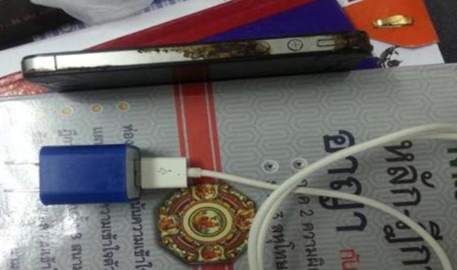 Bericht: Tödlicher Stromschlag aus ladendem iPhone 4s