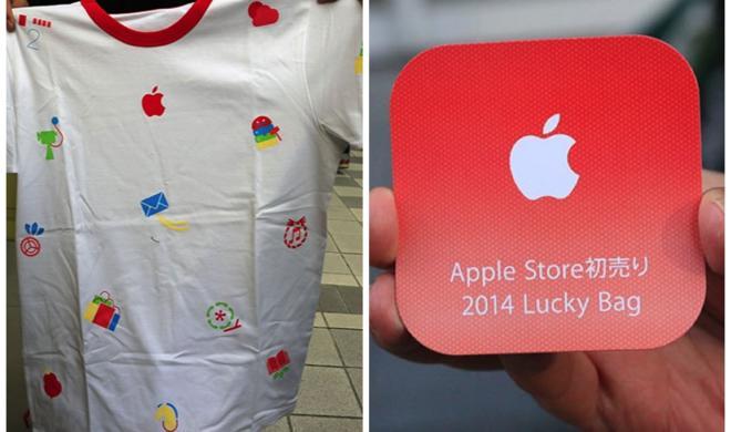 """Apple startet diesjährigen Verkauf von """"Lucky Bags"""" in Japan"""