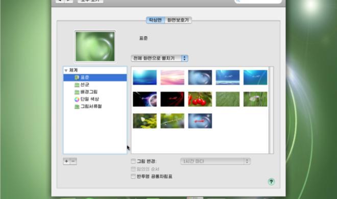 Red Star Linux: Nordkorea kopiert OS X