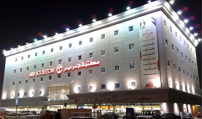 Saudi Arabien: Jarir Bookstore wird offizieller Apple-Partner