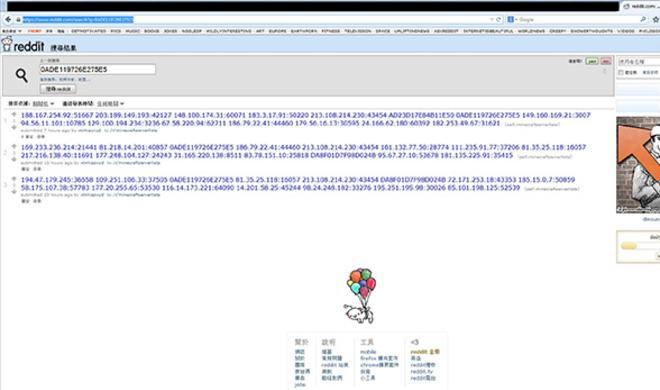 OS-X-Bot-Netz: Xprotect findet und löscht den iWorm
