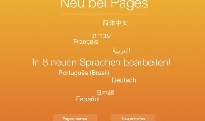 iCloud-Version von iWork spricht ab sofort deutsch