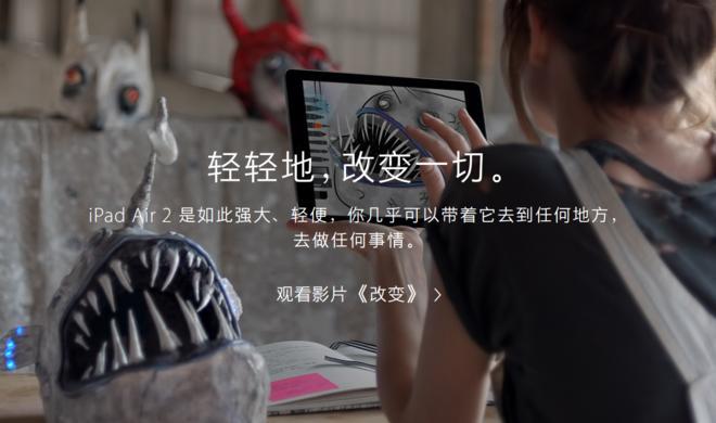 """Verbannung von Apple-Produkten in China: USA-Regierung schlägt zurück - Entscheidung als """"protektionistisch"""" kritisiert"""