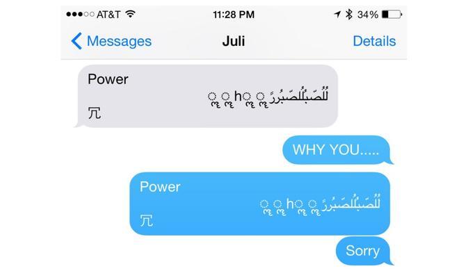 iOS-Bug: Schädliche SMS bringt fremdes iPhone zum Abstürzen – so schützen Sie sich