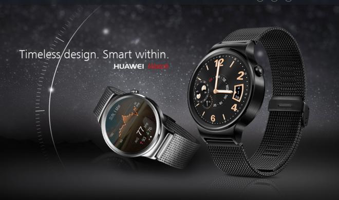 Huawei behauptet: Huawei Smartwatch sei schöner als die Apple Watch?