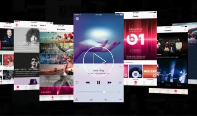 Apple Music: Das benötigen Sie für die Verwendung des heute startenden Streaming-Dienstes