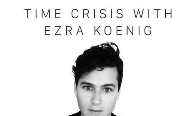 Beats 1: Vampire Weekend-Star Ezra Koenig moderiert künftig eigene Sendung