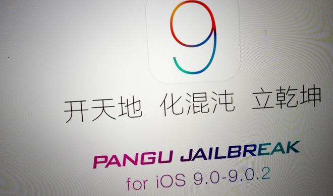 Pangu: Jailbreak für  iOS 9 ist da