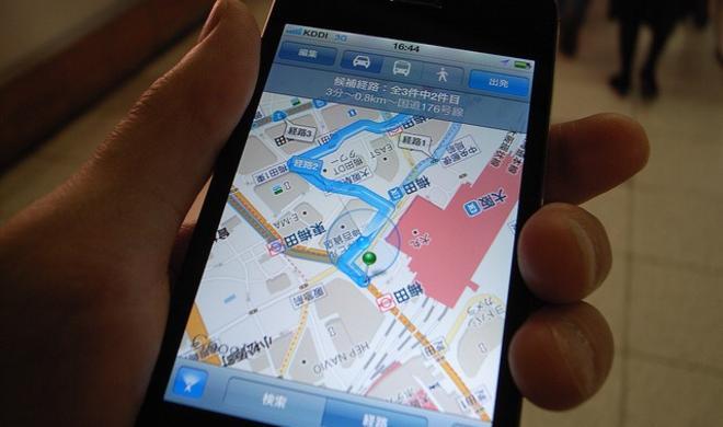 iOS 9.2 Beta behebt Naviprobleme bei iPhone 6s und LTE