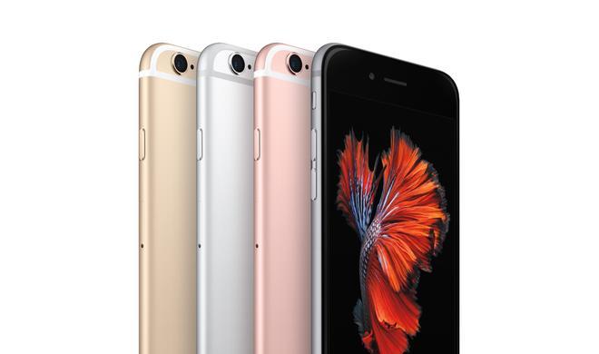 iPhone 6s: Apple fährt Produktion zurück