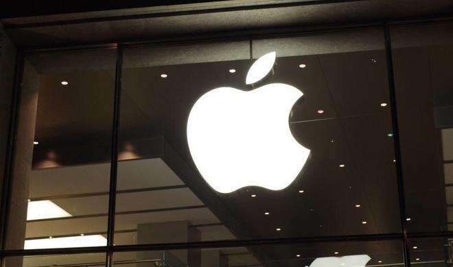 Google baldmehr wert als Apple?