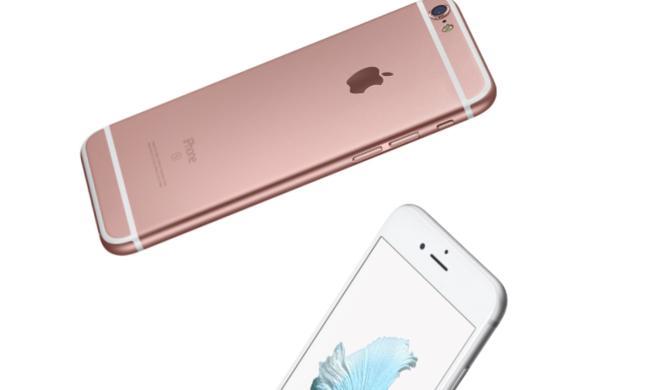 iPhone 7: Case verrät Design & bestätigt Gerücht