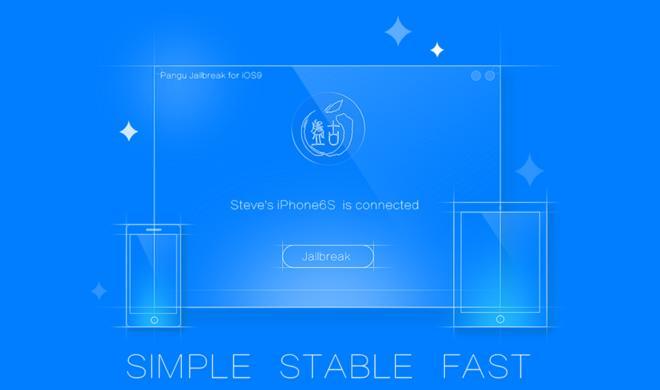 Diese Jailbreak-Tweaks funktionieren unter iOS 9.1