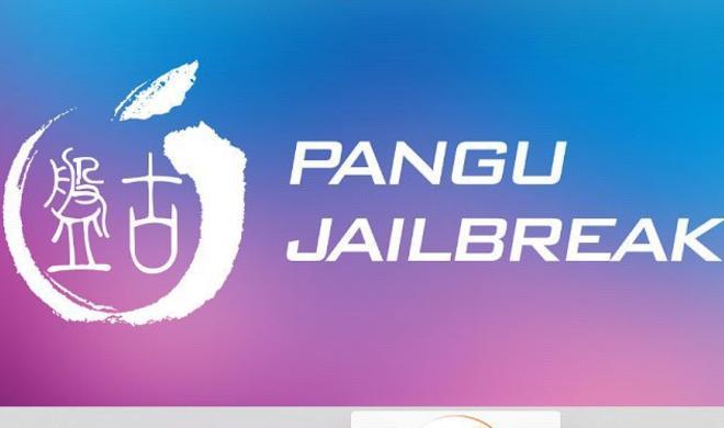 Entsperren: Erster Jailbreak für Apple TV ist da