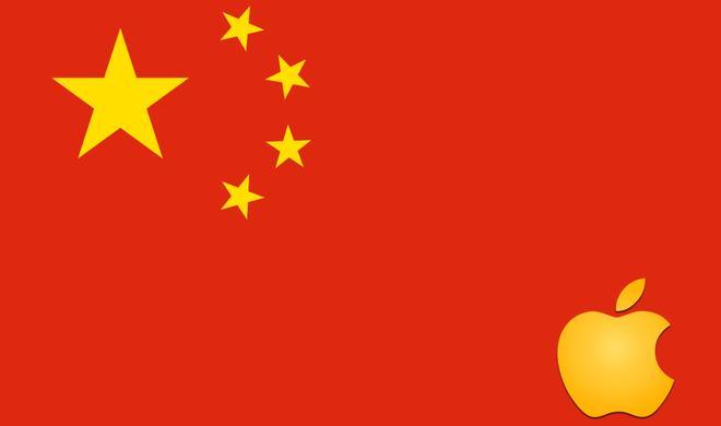 China zieht Stecker bei iTunes Movies und iBooks