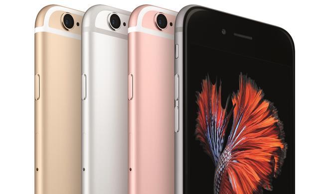 iPhone 7: Design und Maße verraten
