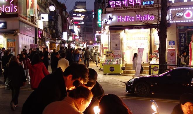 Südkorea will Straßenschilder im Kampf gegen iPhone-Zombies