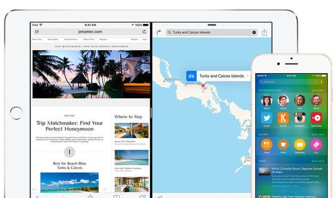 Apple schließt Jailbreak-Möglichkeit mit iOS 9.3.4
