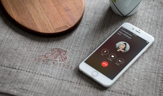 WhatsApp für iOS erhält neue nützliche Funktion