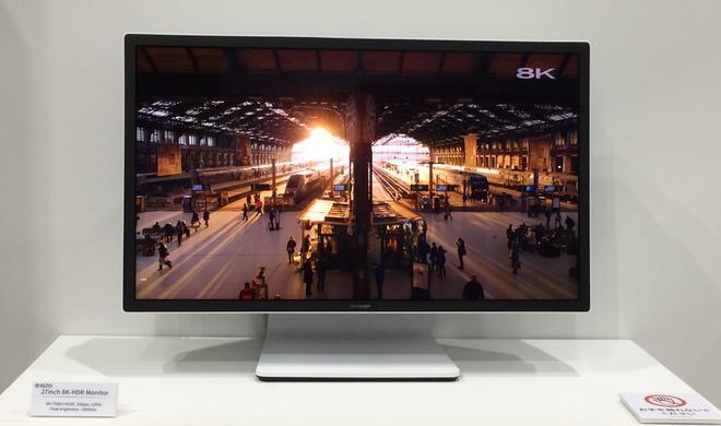 Sharp stellt 27-Zoll-Display mit 8K-Auflösung vor