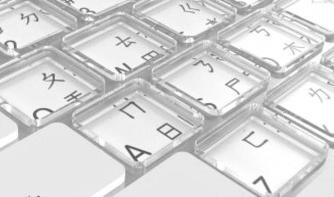 MacBook Pro: Apple plant Tastatur mit E-Ink-Tasten