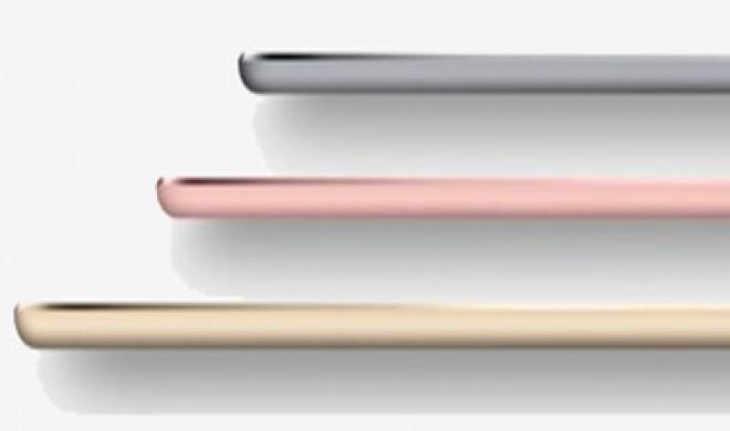 Ohne Homebutton: iPad 10,9 Zoll soll nicht größer sein als aktuelles iPad Pro