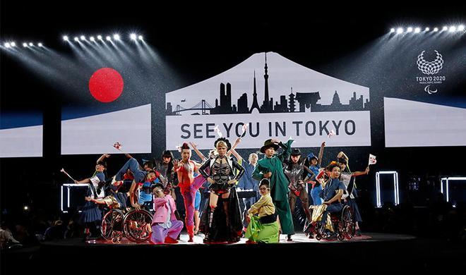 Smartphones für Olympia 2020 in Tokyo