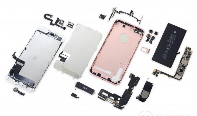 iPhone 8: Top-Modell soll mit 64 oder 256 GB Speicher kommen