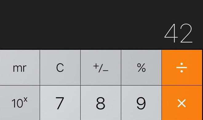 Statt Rechenschieber: Taschenrechner-Apps für iPhone und iPad im Vergleich