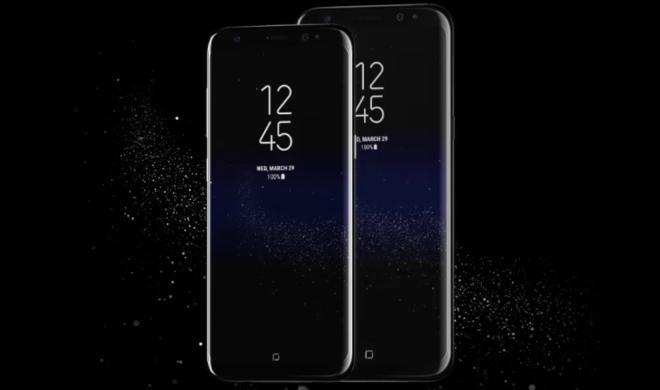 Galaxy S8: Darum ist die Gesichtserkennung keine gute Idee
