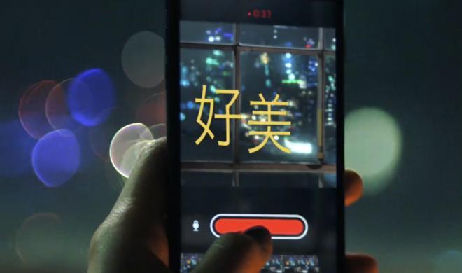 Apple Clips ist da - das sagen die ersten Tester
