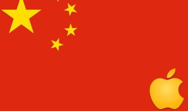 Apple baut in China Rechenzentren für chinesische Daten