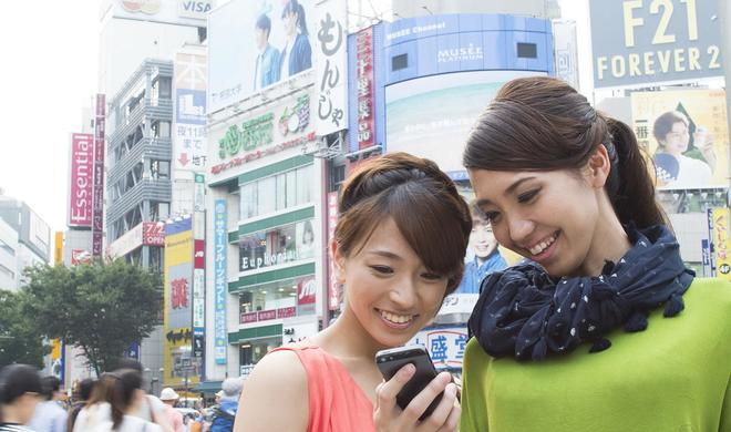 Das Mac-Life-Länderporträt: Japan – verliebt in Technik