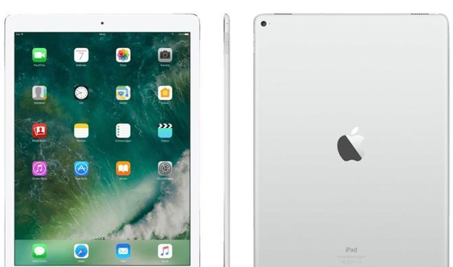 iPad Pro 12,9 Zoll günstig kaufen