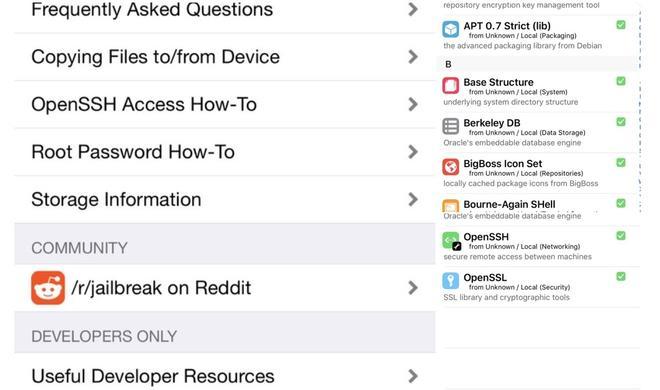 Cydia Electra: iOS-11-Jailbreak geleakt