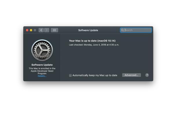 macOS 10.14 Mojave: Systemupdates nicht mehr im App Store