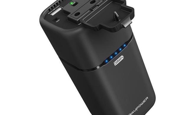 65 Watt Powerbank inklusive USB-C und Steckdose im Angebot