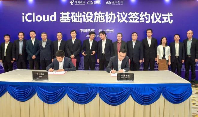 Daten chinesischer iCloud-Nutzer werden jetzt in China gespeichert