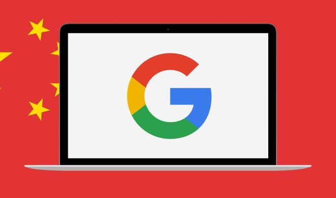 Google in China führt zur Palastrevolution der Entwickler