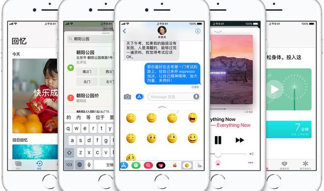 Apple entfernt 25.000 illegale Glücksspiel-Apps aus dem App Store