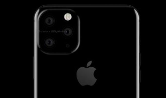 Was bringen drei Kameras am iPhone 11?