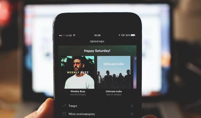 Spotify will sich mit EU gegen Apples Provisionen wehren