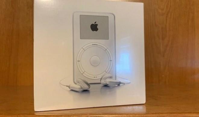Ein iPod kostet jetzt 20.000 US-Dollar