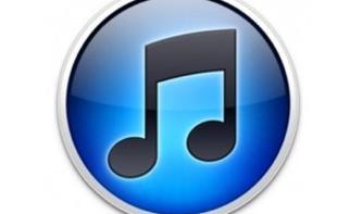 Apples Musikstreaming-Dienst soll im ersten Quartal 2013 starten