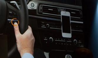 Eyes Free: Das sind die ersten Autos mit iOS-6-Anbindung