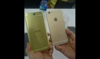 HTC Aero als dreiste iPhone 6-Kopie - wieso Smartphones dem iPhone künftig noch mehr ähneln könnten