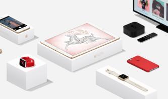 Weihnachts-Sonderseiten: Geschenke von Apple