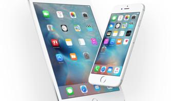 iOS 9.2.1 Beta für Entwickler freigegeben