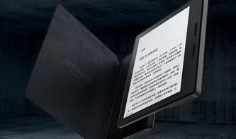 Kindle Oasis: So sieht Amazons neuer E-Book-Reader aus